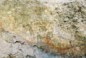 Ancient pictographs at Ventana Cave.